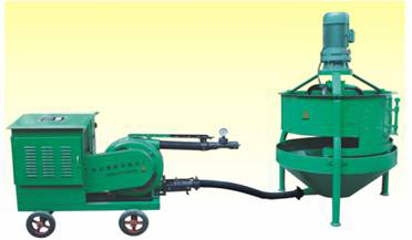 concrete mixer(secondary mixer machine)